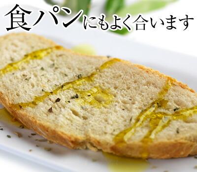食パンにも合います