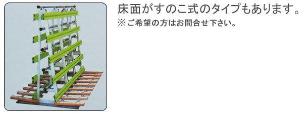 軽トラック・小型トラック用 自動車専用馬