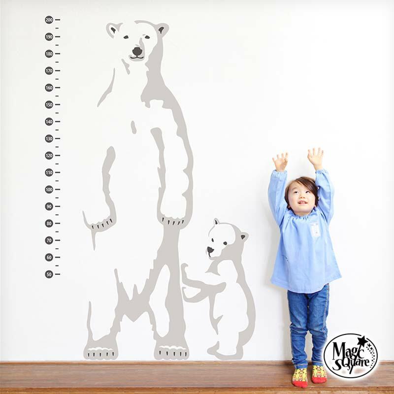 シロクマと背比べ