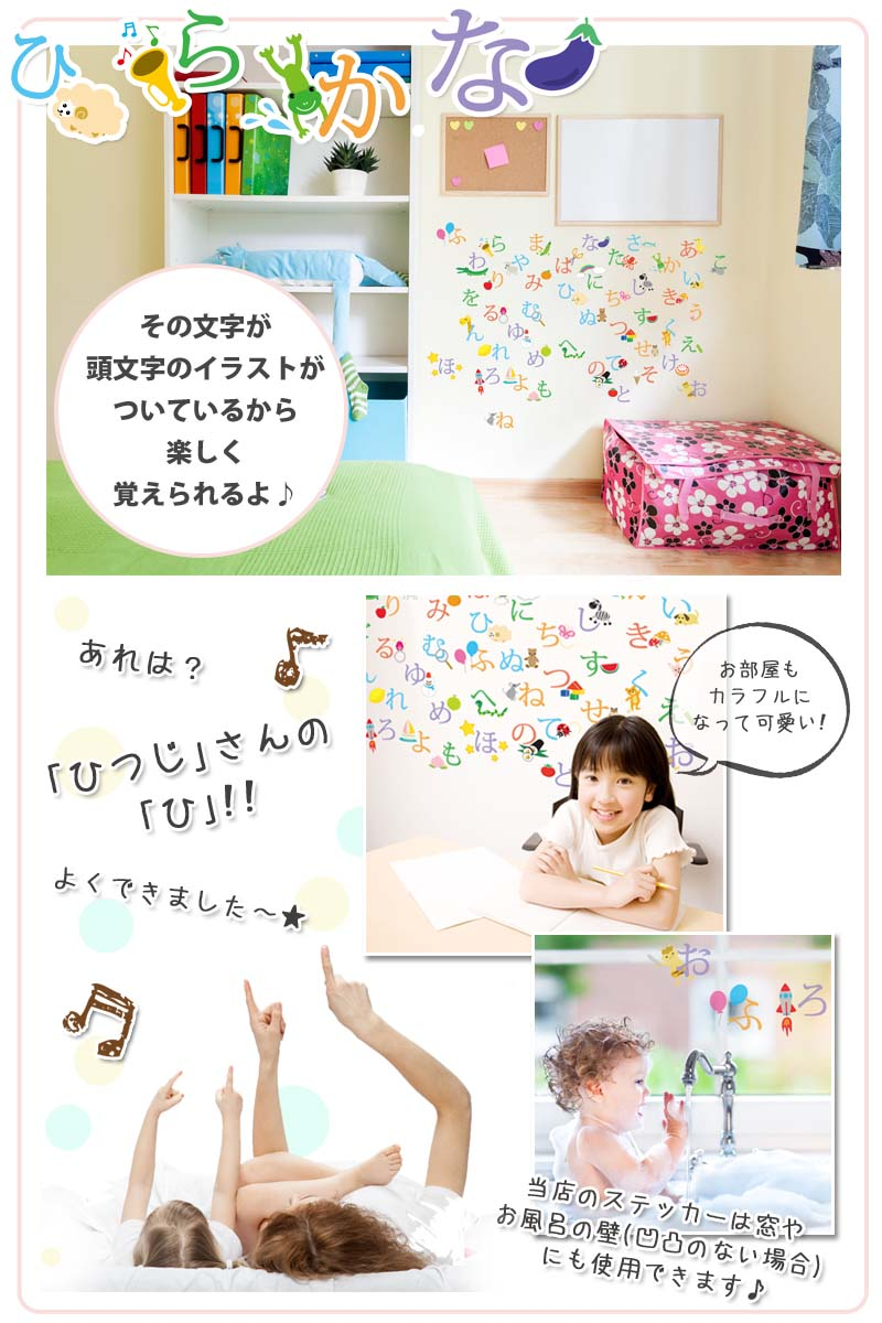 Magicsquare  라쿠텐 일본: 벽 스티커 씰 식 새 잎 나뭇가지 새 ...