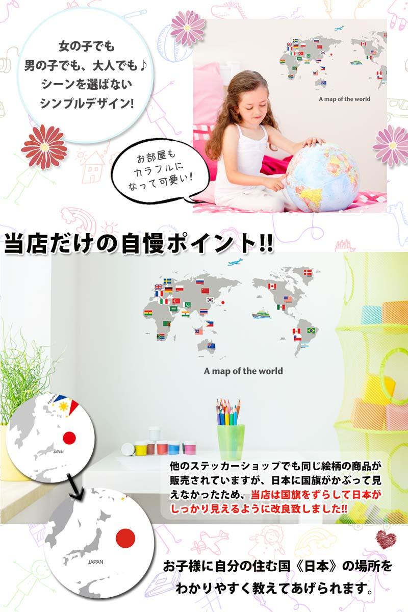 Magicsquare  라쿠텐 일본: 벽 스티커 50 × 70cm 봉인 식 세계지도 ...