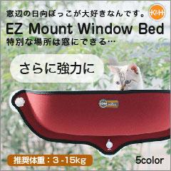 猫用 窓 吸盤 ベッド