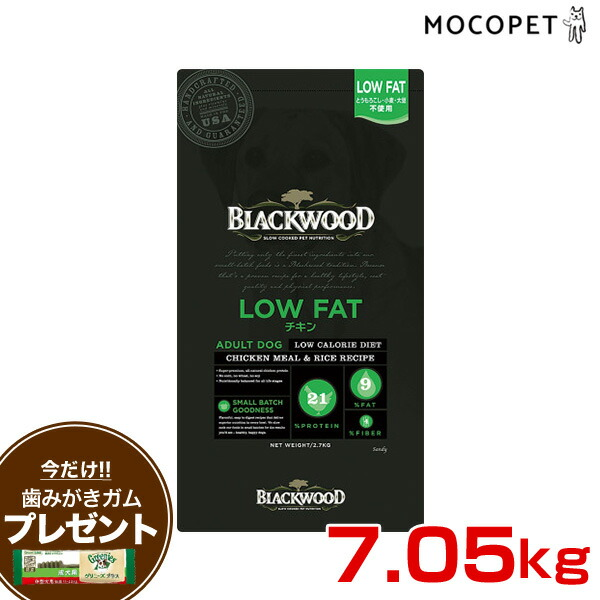 体重管理チキン 7.05kg