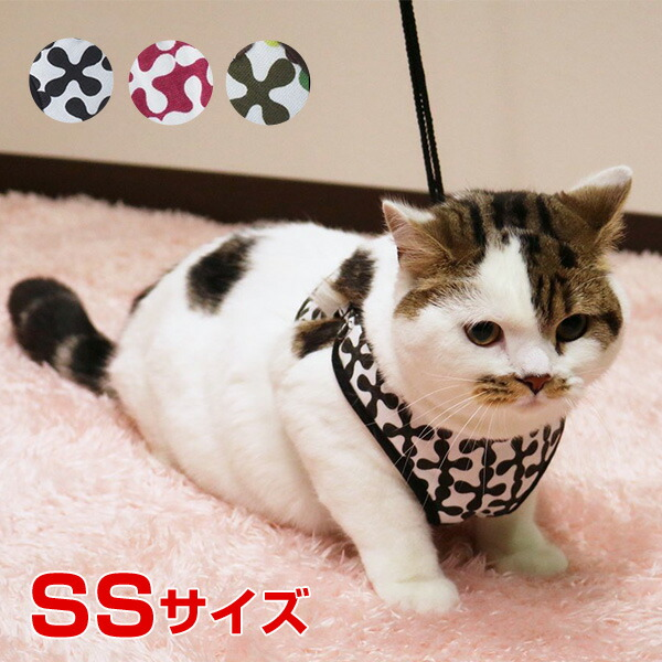 身体にフィットする猫専用ハーネス