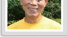 坂本 雄次