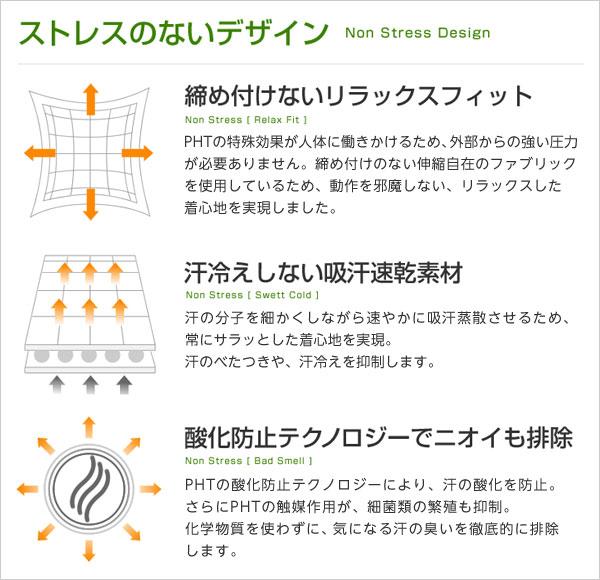ストレスのないデザイン