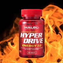 HALEO HYPER DRIVE 2.0(ハレオ ハイパードライブエナジー2.0)360タブレット【送料無料】
