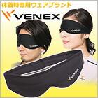 VENEX(ベネクス)<br>リカバリーウェア