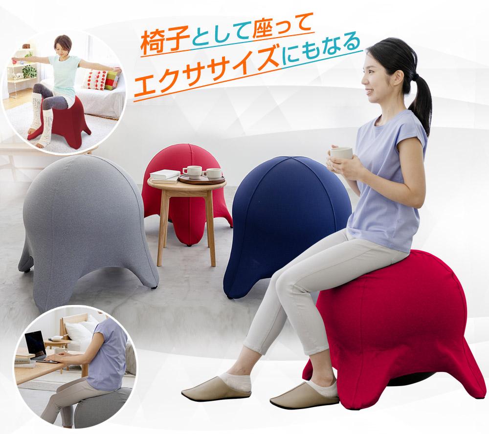 フィットネスクラブがつくったバランスボール スツール【送料無料】