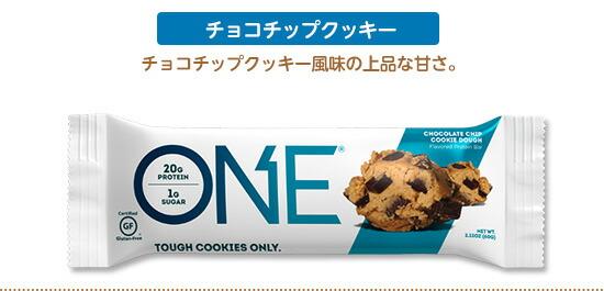 ONE Bar 1ケース(12本入り)