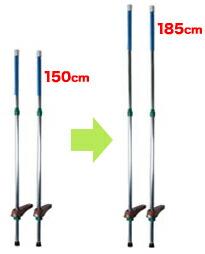 スライドタイプ(のびのび)150cm-185cm