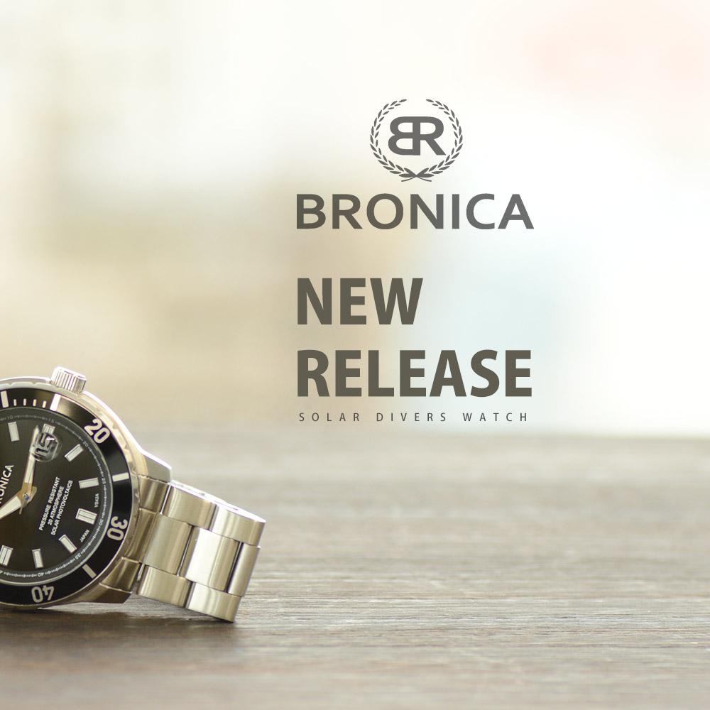 ブロニカ BR-824S-BKM メンズ