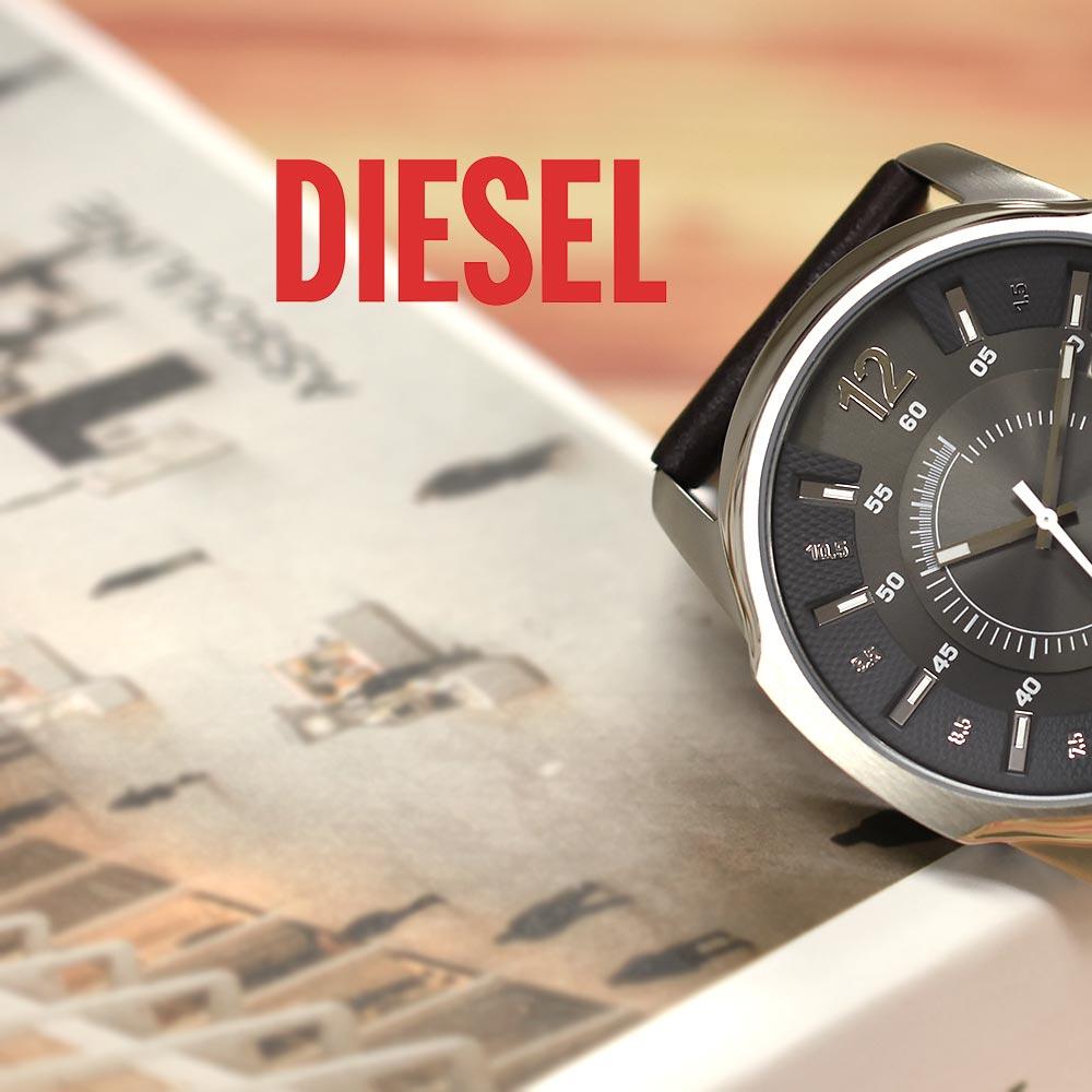 ディーゼル マスターチーフ DZ1206 メンズ
