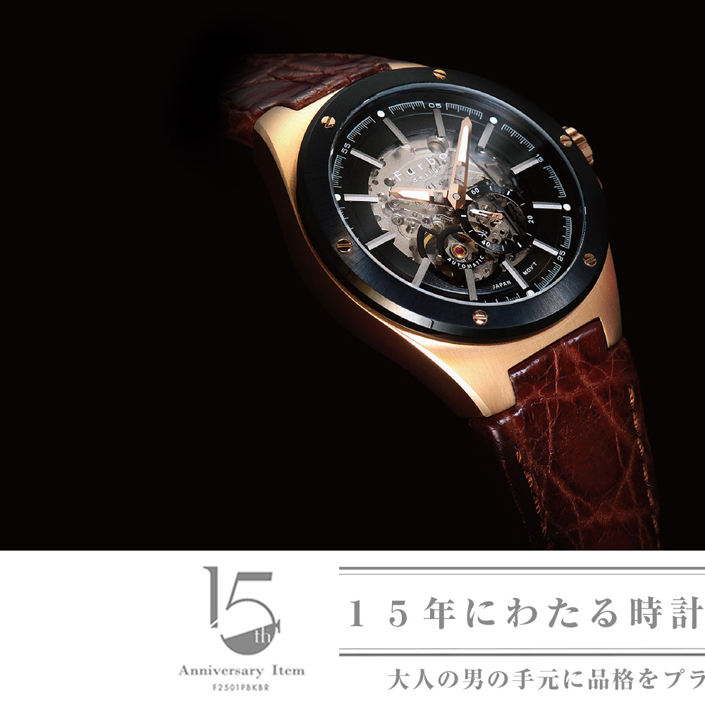 フルボデザイン 15周年限定モデル F2501PBKBR メンズ
