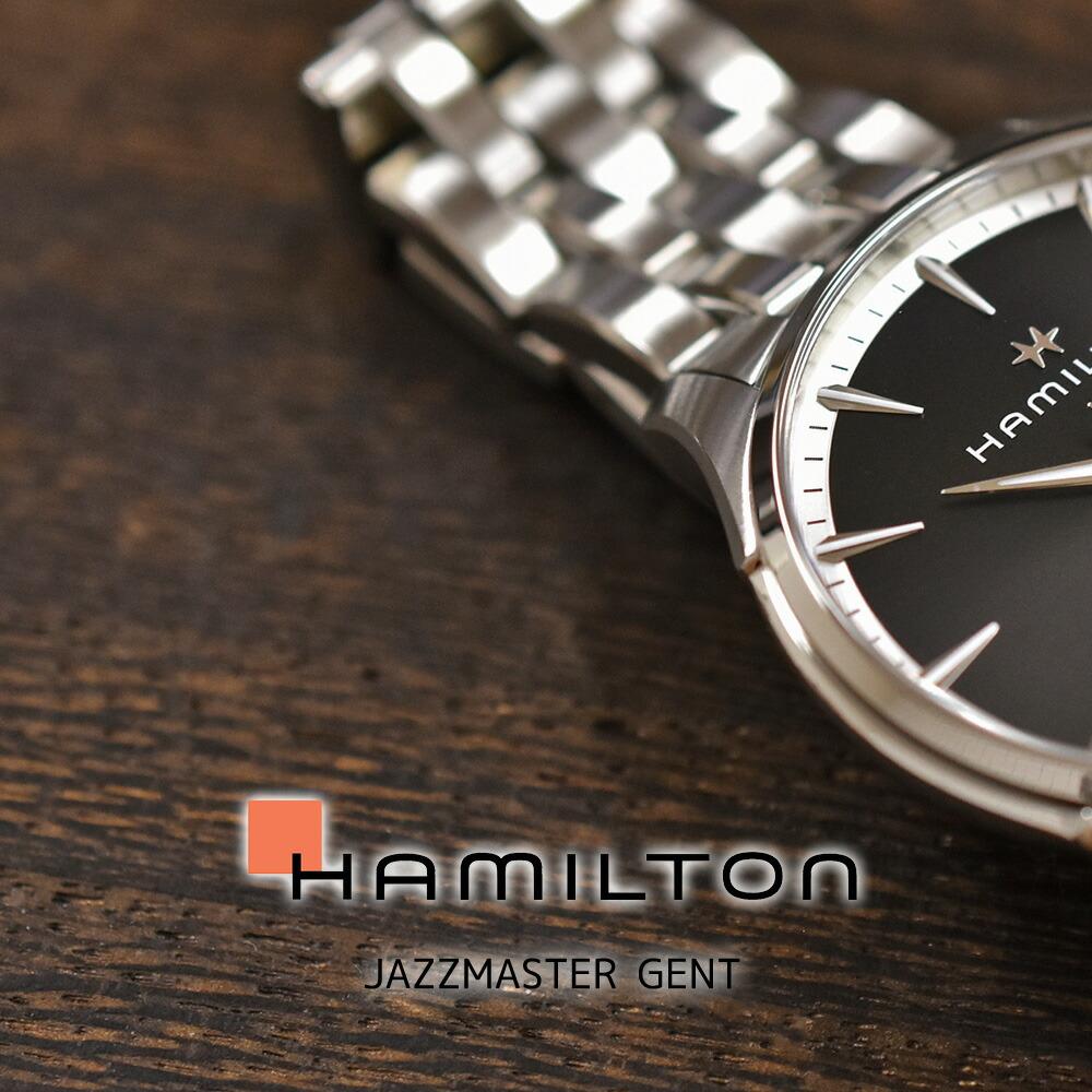ハミルトン ジャズマスター ジェント H32451131 メンズ