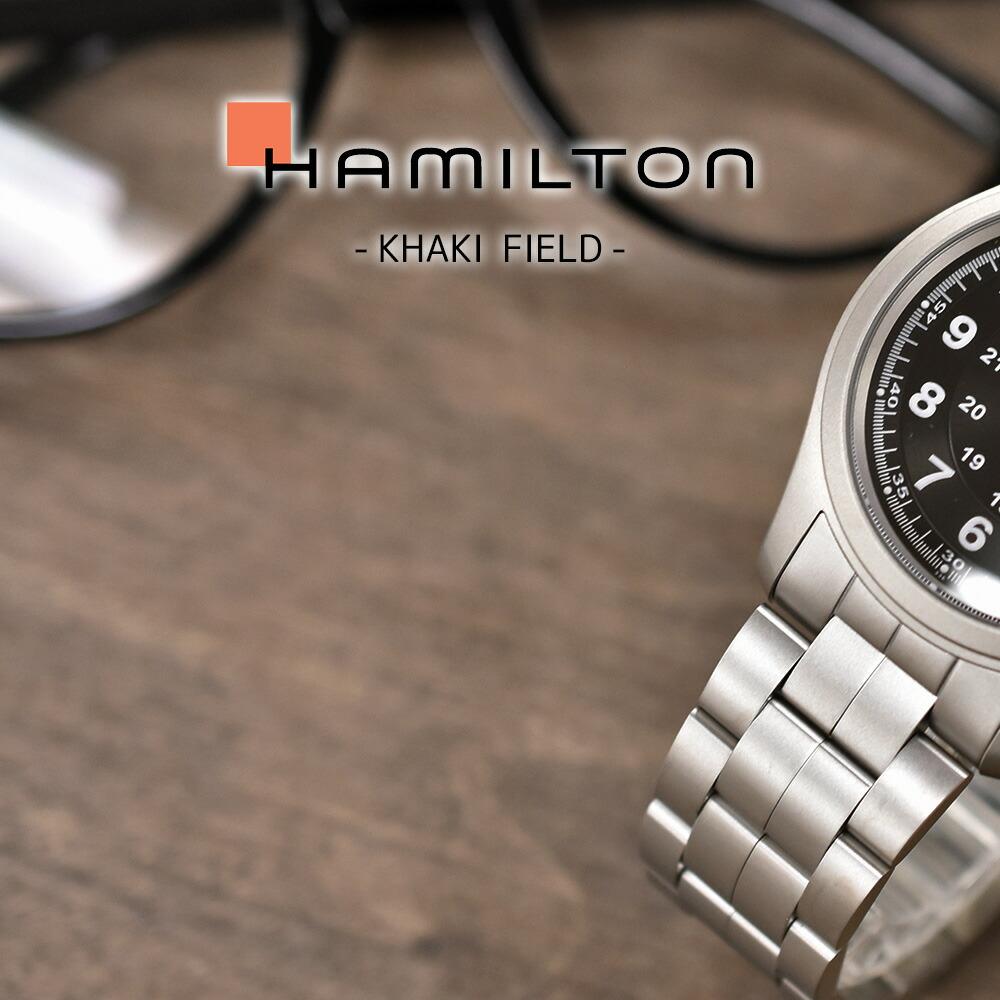 ハミルトン カーキ フィールド H68411133 メンズ