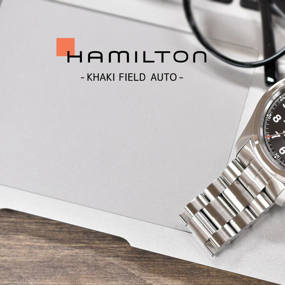 ハミルトン カーキ フィールド オート H70515137 メンズ