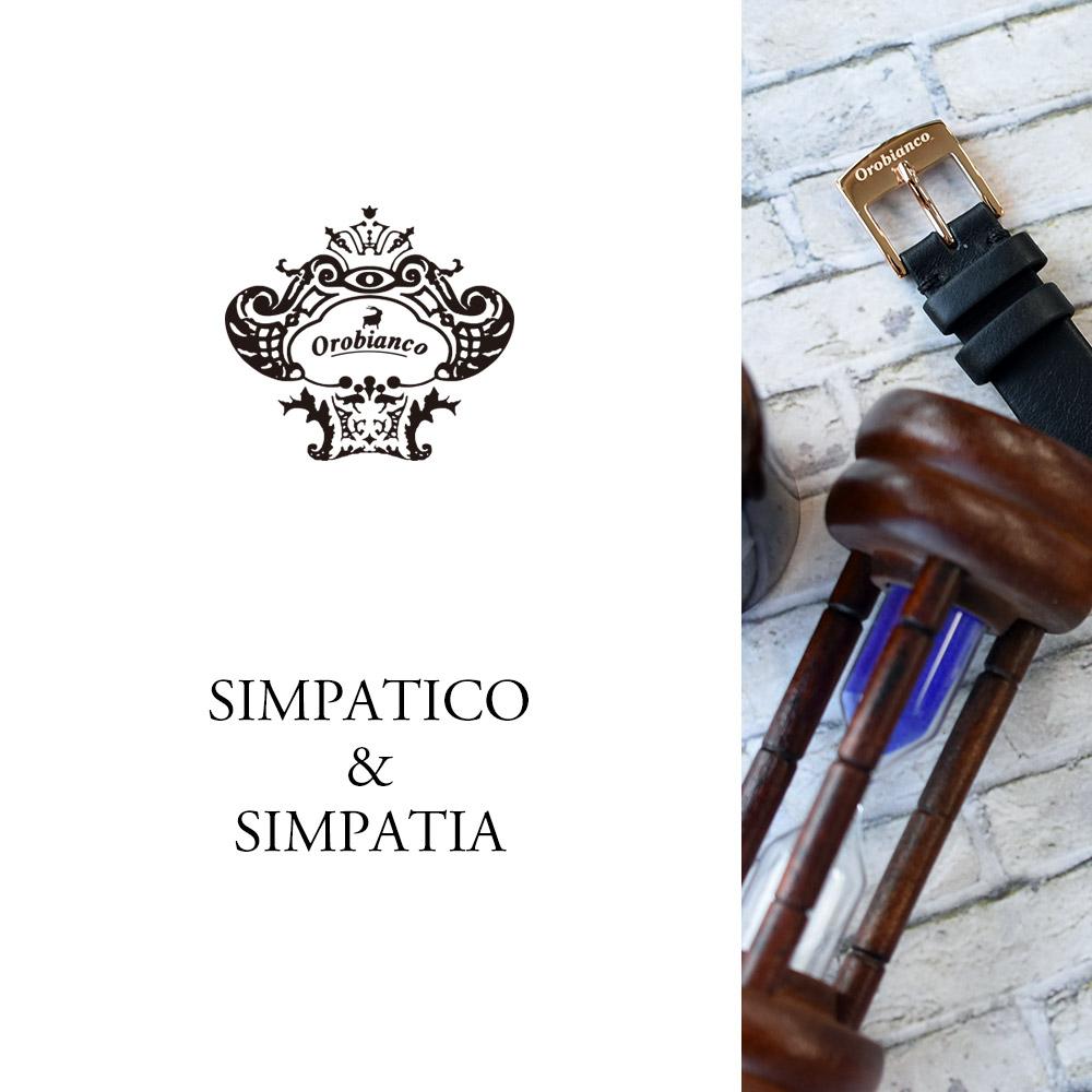 オロビアンコ シンパティコ&シンパティア OR0071-3 ユニセックス