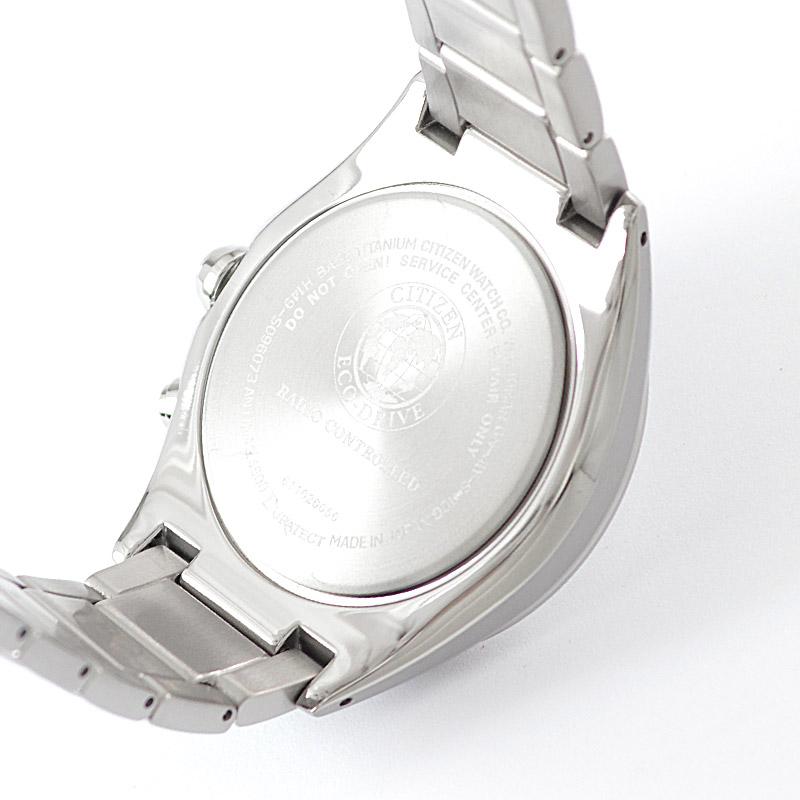 シチズン アテッサ ダイレクトフライト エコドライブ ソーラー電波 クロノグラフ CB1070-56A メンズ