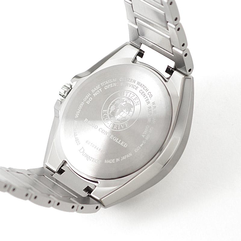シチズン アテッサ エコドライブ GPS ホワイト×シルバー AT6050-54A メンズ