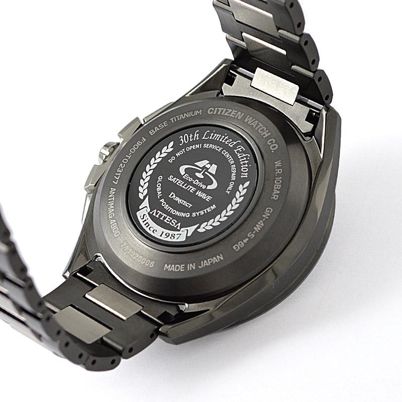 シチズン アテッサ CC9065-56L メンズ
