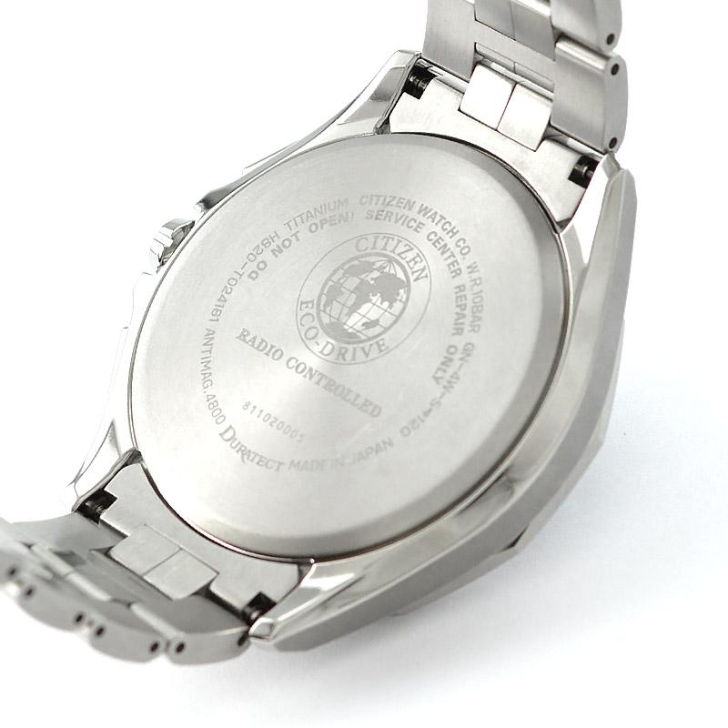 シチズン アテッサ エコドライブ 電波時計 ダブルダイレクトフライト グレー 世界限定1100本 替えベルト付 AT9091-51H メンズ