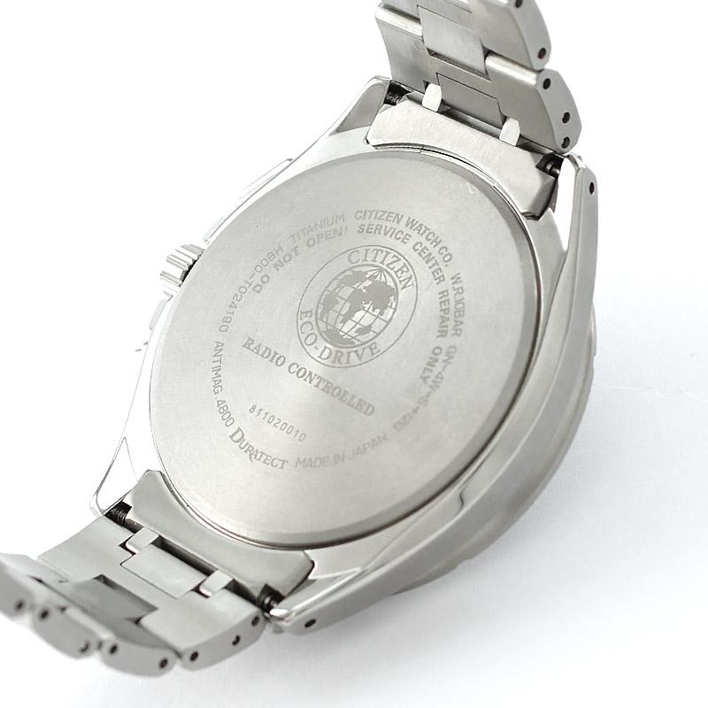 シチズン アテッサ エコドライブ 電波時計 ダブルダイレクトフライト グレー 世界限定1400本 替えベルト付 AT8160-55H メンズ