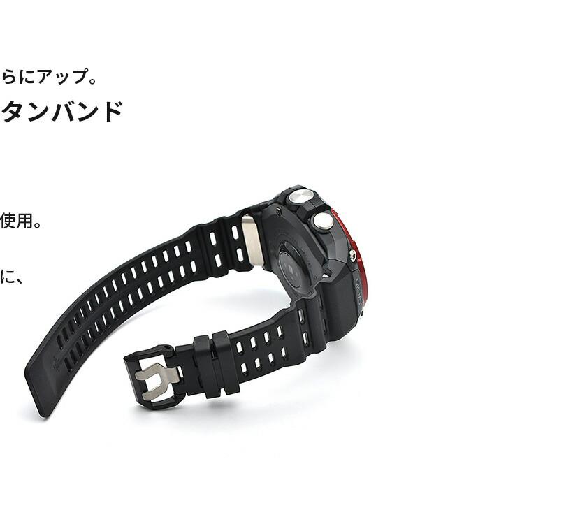 プロトレックスマート メンズ WSD-F21HR-BK