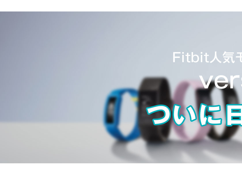 フィットビット FB507RGRW ユニセックス
