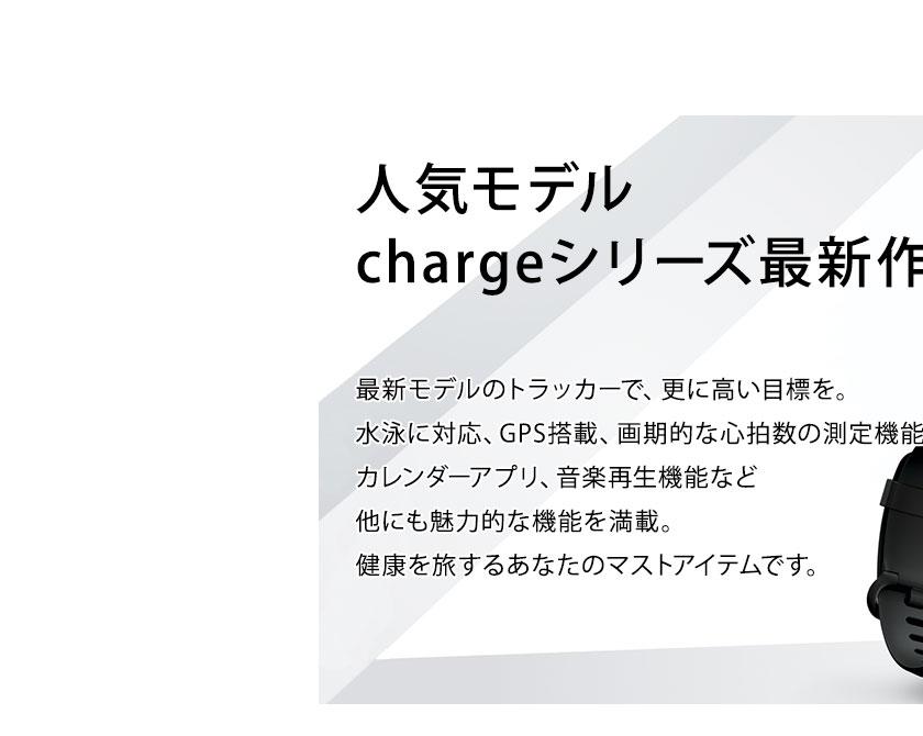 フィットビット Fitbit Charge4 FB417BKGY-FRCJK
