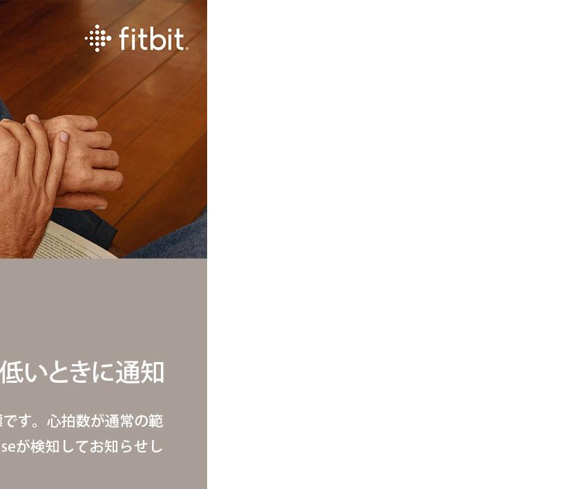 フィットビット FB512BKBK-FRCJK ユニセックス