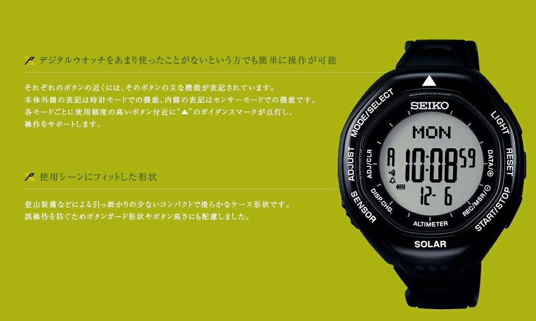 セイコー プロスペックス アルピニスト ソーラー 100m防水 ブラック×ブラック SBEB001 メンズ