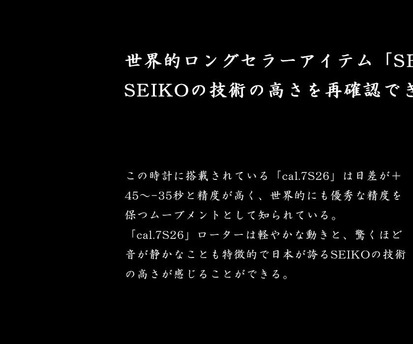 セイコー 逆輸入モデル SEIKO セイコー5 SNKE03K1(SNKE03KC)
