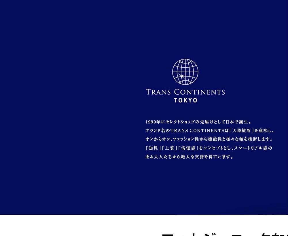 トランスコンチネンツ TC01SWHNV ユニセックス