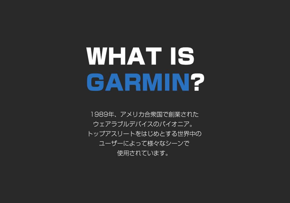 ガーミン Instinct 腕時計