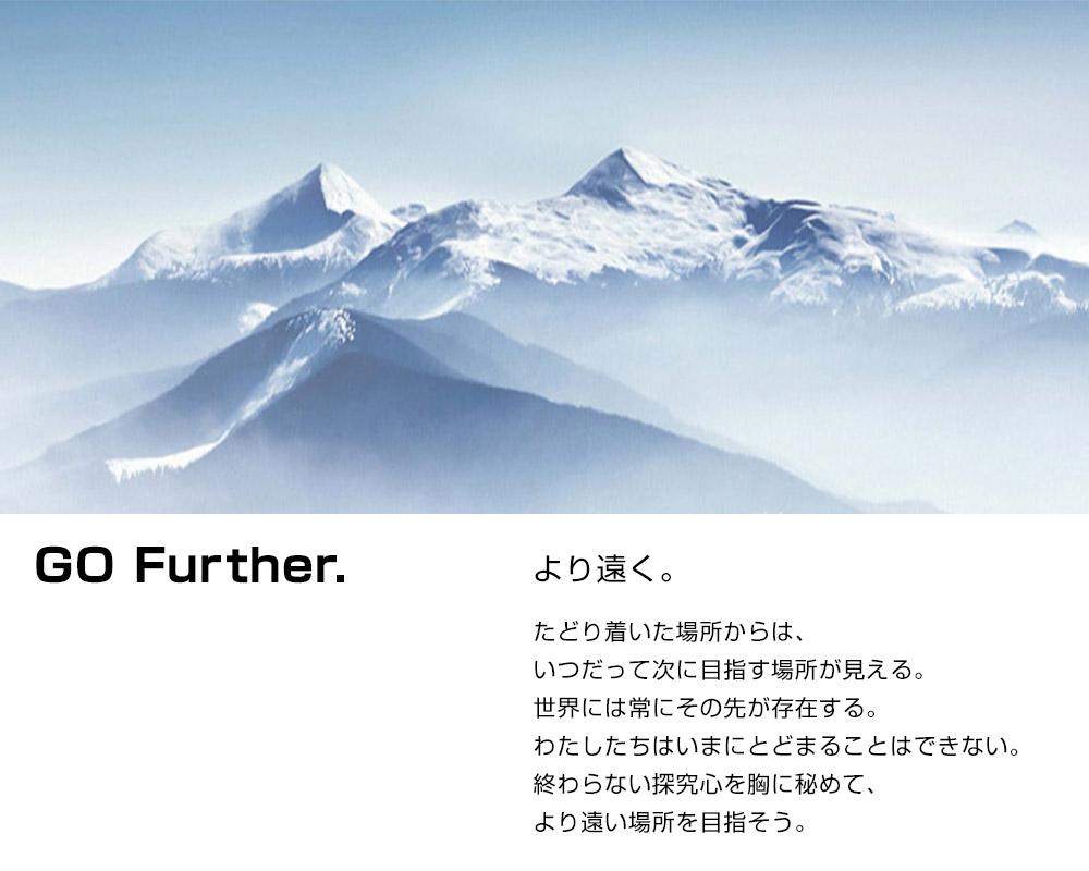 further_g.jpg