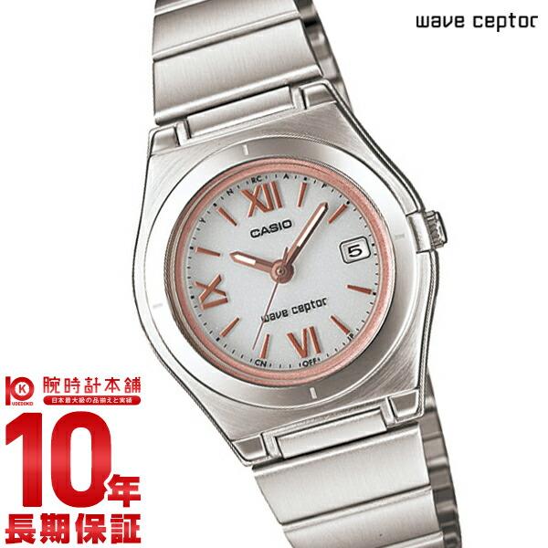 レディース ソーラー電波 ウェーブセプター LWQ-10DJ-7A2JF (予約受付中) 時計 カシオ 腕時計 WAVECEPTOR [正規品]