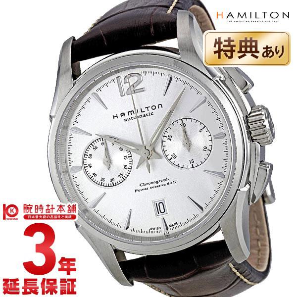 ハミルトン ジャズマスター  H32606855 メンズ