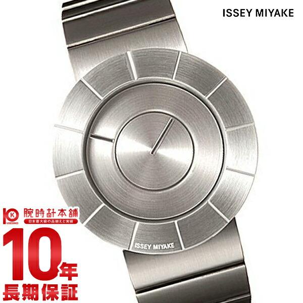 イッセイミヤケ トゥー SILAN001 メンズ