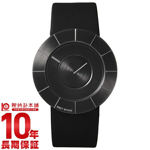 イッセイミヤケ トゥー SILAN004 メンズ