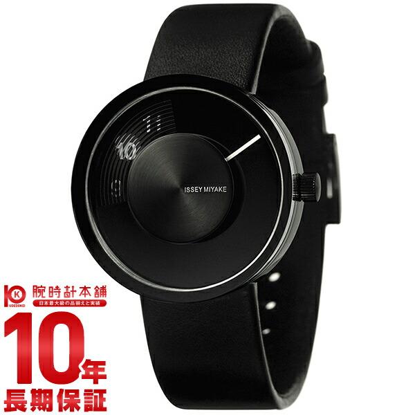 イッセイミヤケ ビュー SILAV004 メンズ