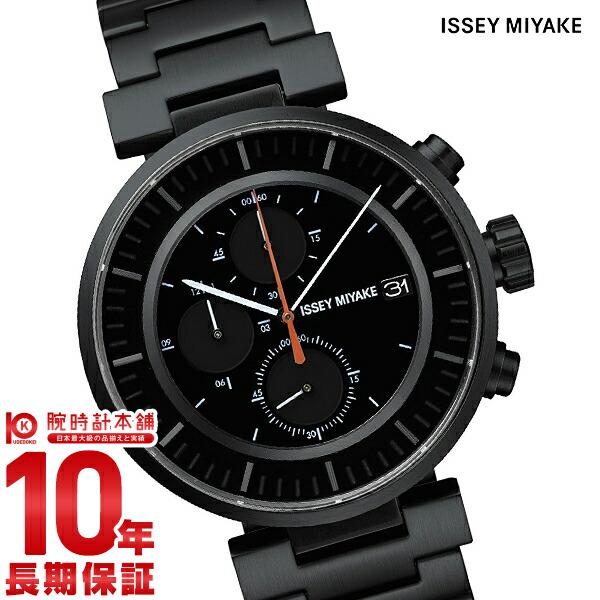イッセイミヤケ W ダブリュ クロノグラフ 和田智デザイン SILAY002 メンズ