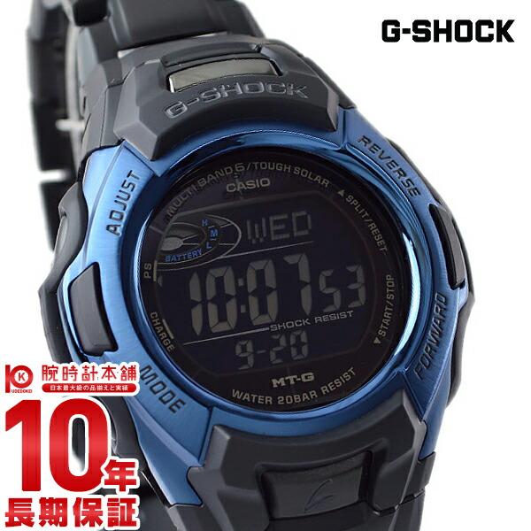 カシオ Gショック MT-G 世界6局対応 ソーラー電波 MTG-M900BD-2JF メンズ