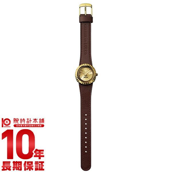 カバンドズッカ 15-YA(じゅうごや) AWGK080 レディース