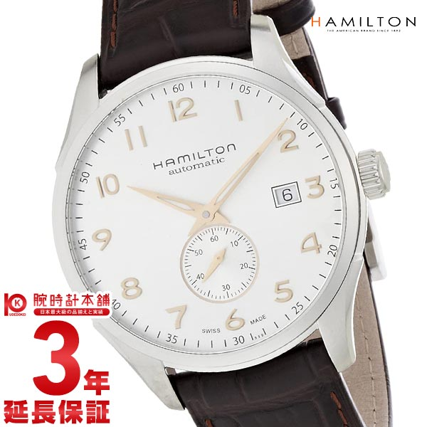 ハミルトン アメリカンクラシック マエストロスモールセコンド H42515555 メンズ