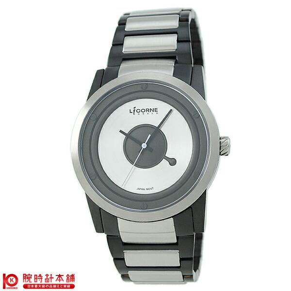 リカーンスタイル 腕時計本舗限定モデル KICOENWA/QWATCH LI027MTWI-W メンズ