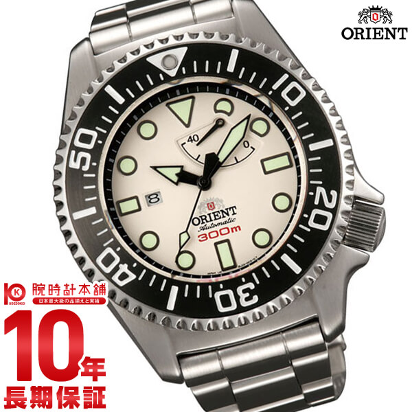 オリエントスター ワールドステージ コレクション 自動巻き (手巻付き) 300m飽和潜水用ダイバー WV0121EL メンズ