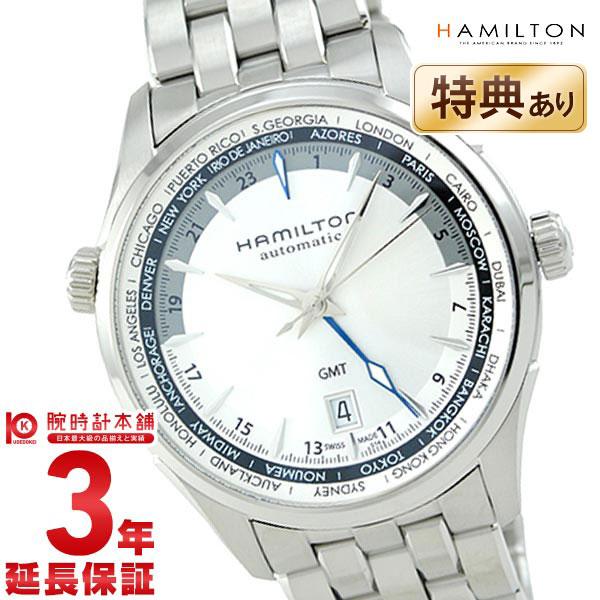 ハミルトン ジャズマスターGMT H32605151 メンズ