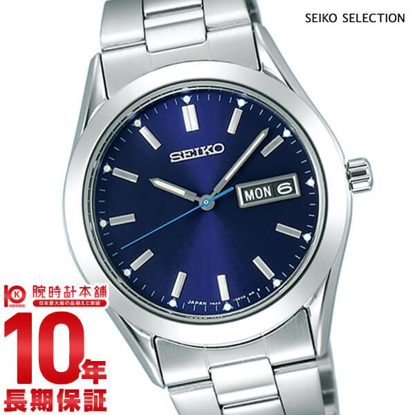 セイコー スピリット  SCEC015 メンズ