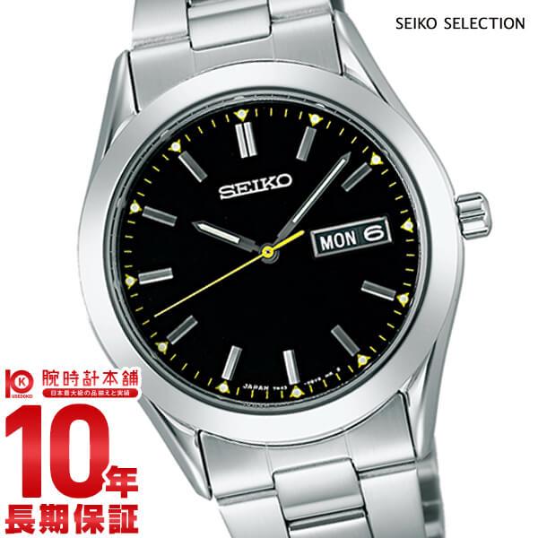 セイコー スピリット  SCEC019 メンズ